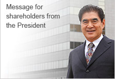 Message for shareholders from the President